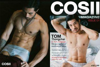 [PHOTO SET] COSII 01 – TOM THONGCHAI