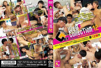 [GET FILM] GET FILM WEB COLLECTION 12