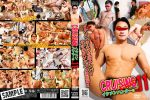 [G@MES HUNK VIDEO] CRUISING HANDSOME HUNTER VOL.11 (CRUISING イケメンハンター!! VOL.11)