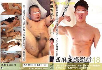 [NISHIAZABU STUDIO] NISHIAZABU FILM STUDIO 48 (西麻布撮影所 48)