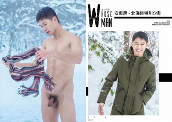 [PHOTO SET] WHOSE MAN 10