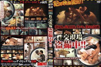 [ACCEED] HIDDEN CAMERA AND SEX (性交現場盗撮中!!)