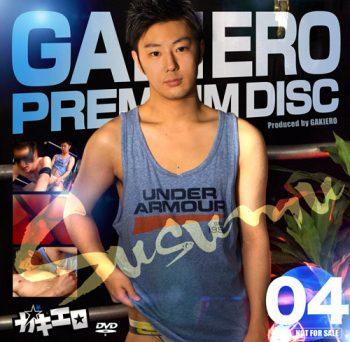 [KO GAKIERO] GAKIERO PREMIUM DISC 004 – SUSUMU