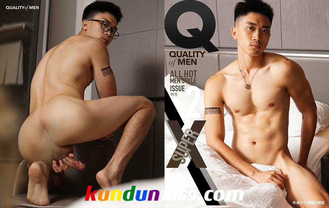 [PHOTO SET] QUALITY OF MEN 3.2 – KAYSON SUPER X