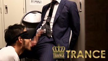 [HUNK-CH TRANCE] TR-MM014 – メガマラ! PART.14 [HD720p]