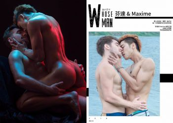 [PHOTO SET] WHOSE MAN 12 – 芬達&MAXIME譜出的異國情慾