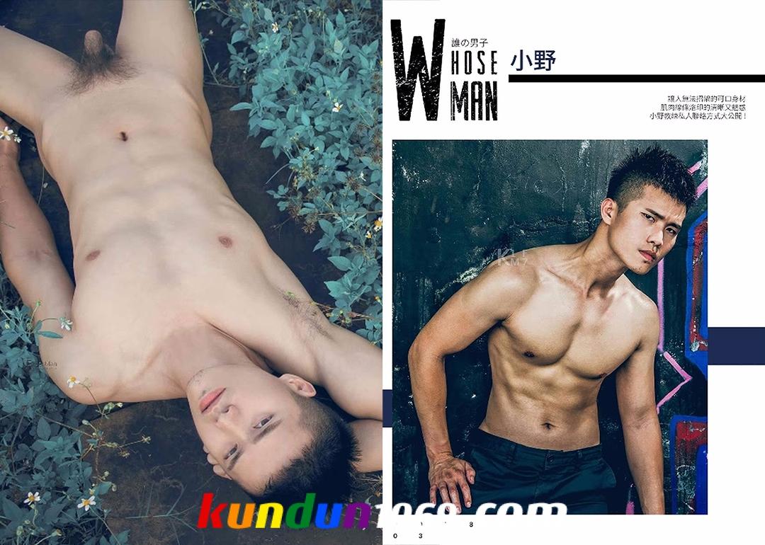 [PHOTO SET] WHOSE MAN 06 – 小野私人教練-藝術全見版