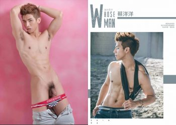 [PHOTO SET] WHOSE MAN 07 – 平面男模 蔡洋洋 – 藝術全見版