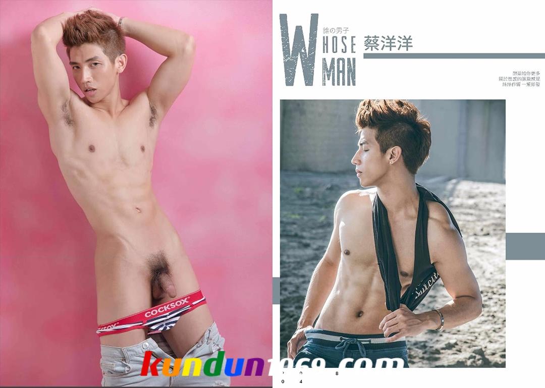 [PHOTO SET] WHOSE MAN 07 – 平面男模 蔡洋洋 – 藝術全見版