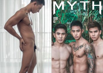 [PHOTO SET] MYTH Issue 3 – TEEN WOLF
