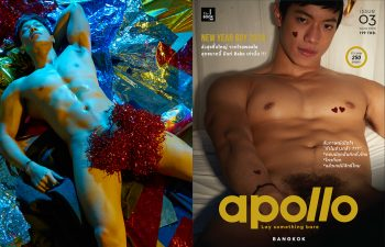 [PHOTO SET] APOLLO 03 – NEW YEAR BOY 2018