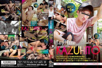 [GET FILM] TARGET EXTRA KAZUHITO
