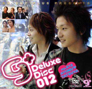 [KO GO GUY PLUS] G+ DELUXE DISC 012 – アユム君やタツヤ君