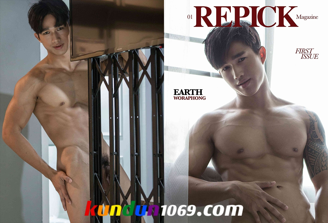 [PHOTO SET] REPICK 01 – EARTH WORAPHONG