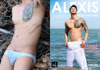 [PHOTO SET] ALEXIS 05 – SMART PRIVATE