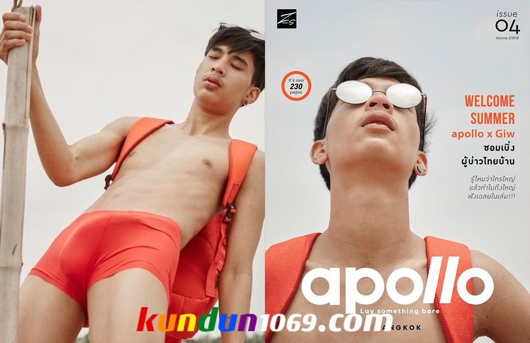 [PHOTO SET] APOLLO 04 – GIW CHANAYUT