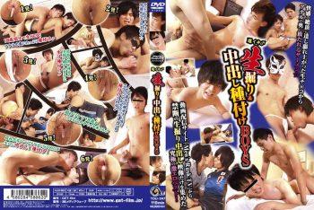 [GET FILM] RAW INSIDE BOYS (MEN'S RUSH.TVコレクション 爆イキ♂生掘り中出し種付けBOYS)
