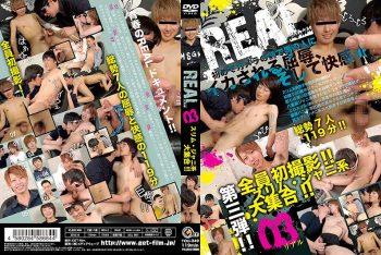 [GET FILM] REAL 3 スリム・ジャニ系大集合!