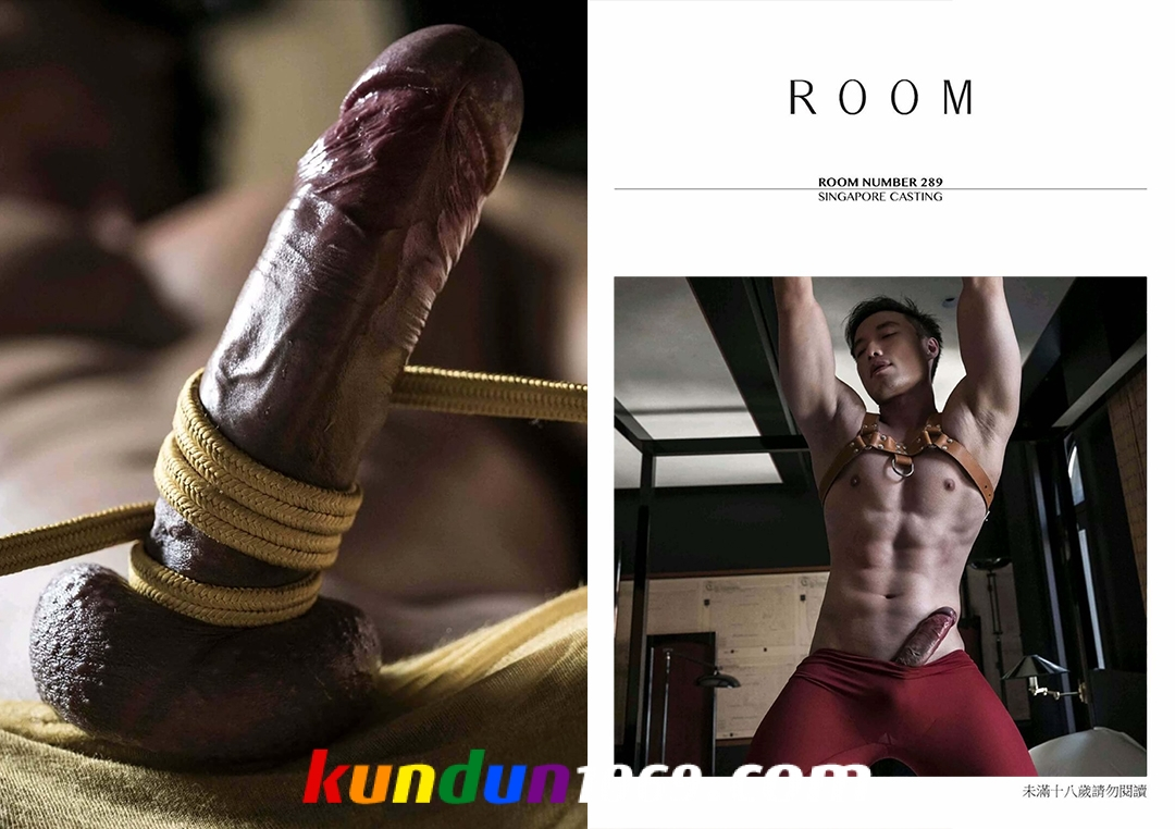 [PHOTO SET] KORA ROOM 07 – 289 -SINGAPORE CASTING-