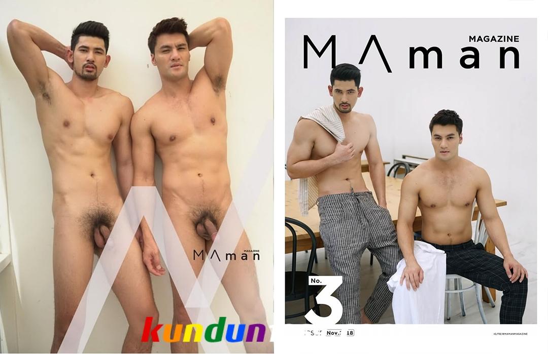 [PHOTO SET] MAman 03 – ROME & OHM