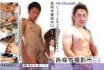 [NISHIAZABU STUDIO] NISHIAZABU FILM STUDIO 64 (西麻布撮影所 64)