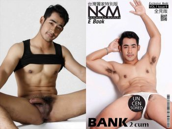 [PHOTO SET] NKM 09 – BANK