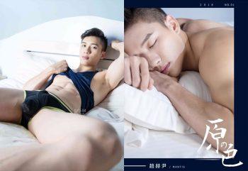 [PHOTO SET] ORIGINAL PHOTO 1.1 – 原色 1 陽光美型男 趙赫尹 1