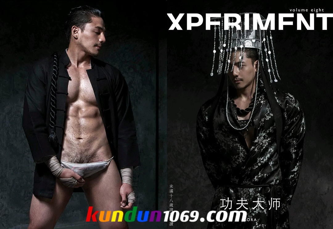 [PHOTO SET] XPERIMENT 08 – KUNG FU FIGHTER