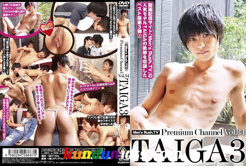 [GET FILM] MEN'S RUSH.TV PREMIUM CHANNEL 34 – TAIGA 3