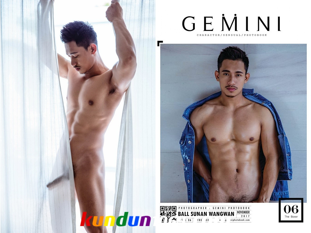 [PHOTO SET] GEMINI 06 – BALL SUNAN WANGWAN