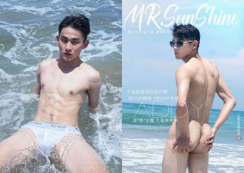 [PHOTO SET] MR. SUNSHINE 01