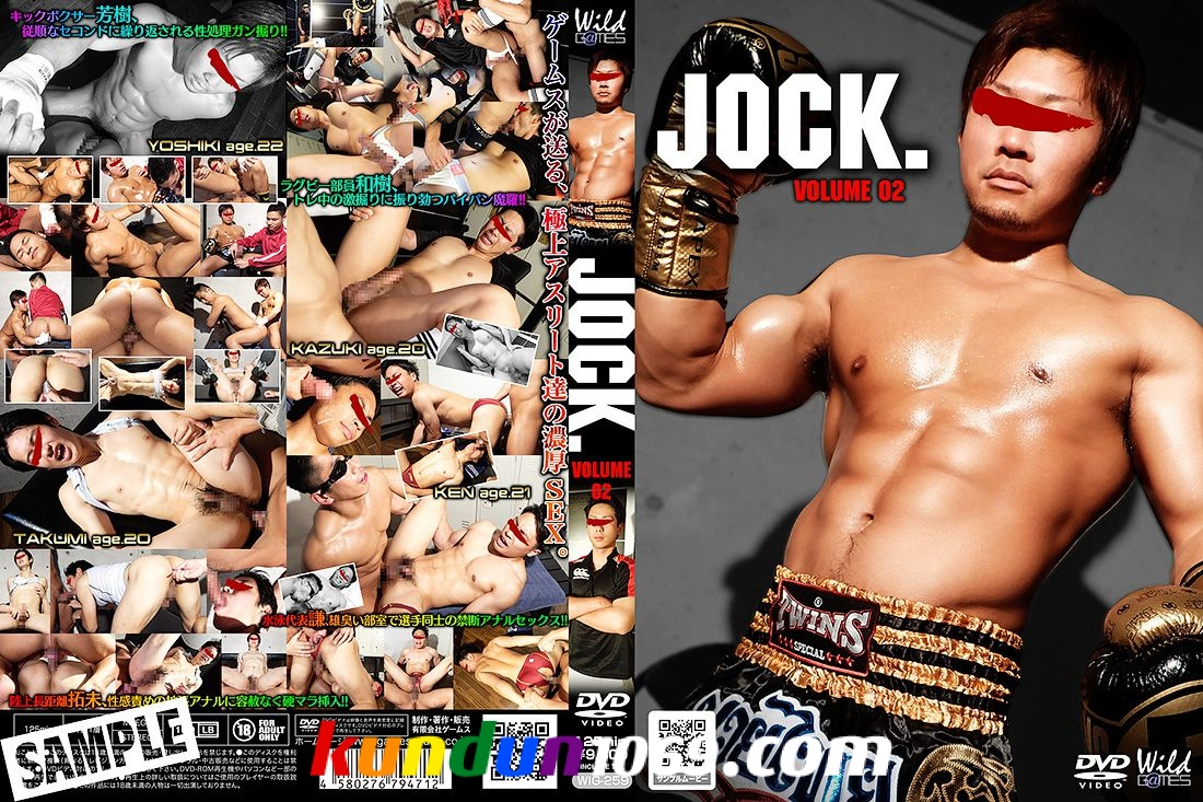[G@MES wild] JOCK. VOLUME02