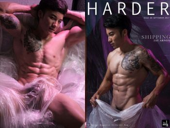 [PHOTO SET] HARDER 08 – JAY ARNON