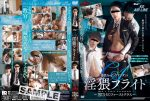 [KO ENDLESS] HORNY AIRPLANE WITH MALE FLIGHT ATTENDANT (男性CA -キャビンアテンダント- 淫猥フライト)