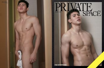 [PHOTO SET] PRIVATE SPACE 05 – TIM RITTIPHONG