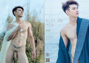 [PHOTO SET] BLUE MEN 014 – MEN'S MILK ATTRACTION