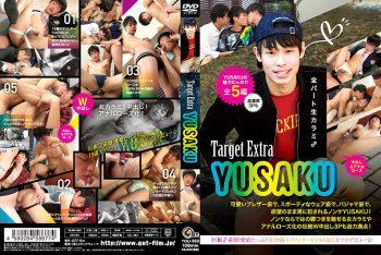 [GET FILM] TARGET EXTRA YUSAKU