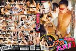 [G@MES HUNK VIDEO] CRUISING PRO FUCKING 1 (CRUISING プロハメ!! VOL.1)