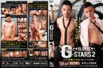 [G-BOT] GLOBAL G-STARS 2 KIS & DENG フルセット