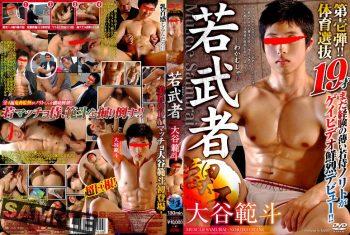 [KO RAOH] MUSCLE SAMURAI – NORITO OTANI (若武者 大谷範斗)