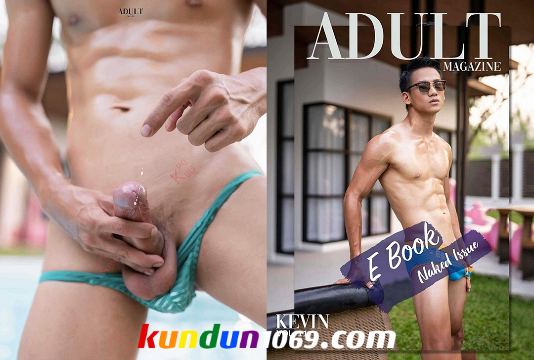 [PHOTO SET] ADULT 11 – KEVIN