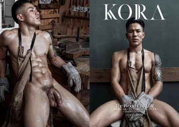 [PHOTO SET] KORA SPECIAL NO.06 – THE WOOD CARVER