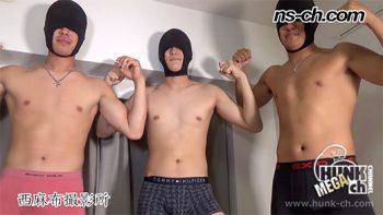 [HUNK-CH] NS-779 – 男経験0の覆面男子たち(184cm78kg19歳・183cm73kg19歳・182cm78kg19歳)
