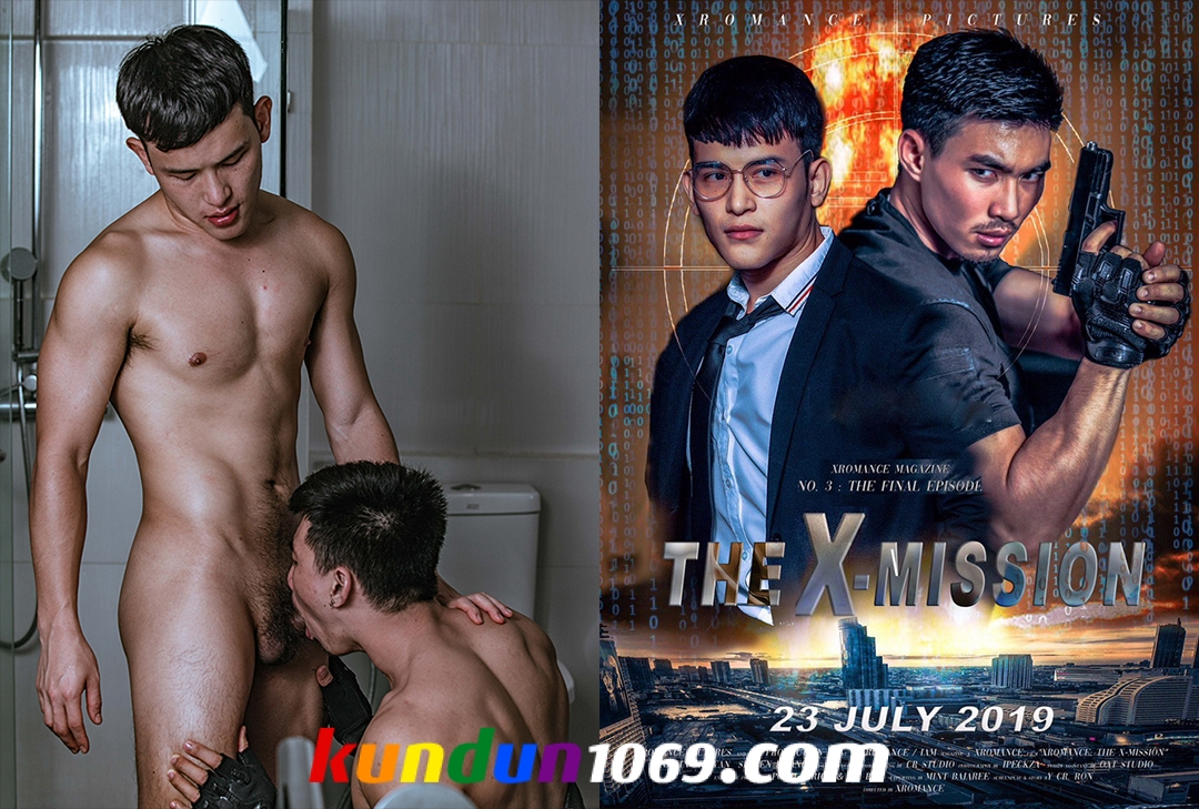 [PHOTO SET] XROMANCE 3 – THE X-MISSION