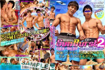 [KO BEAST] SUN BURST 2 -Second Vacation-