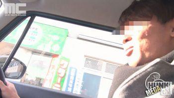 [HUNK-CH] MENP-A0083 – 【新婚イケメンの若パパ】公衆トイレで若パパの口マンコを犯す!!