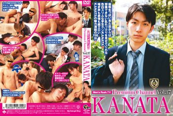 [GET FILM] MEN'S RUSH.TV PREMIUM CHANNEL VOL.37 KANATA