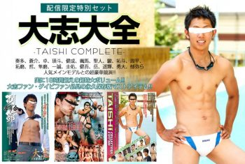 [COAT] TAISHI COMPLETE 大志大全