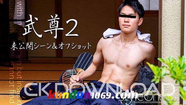 ORWE00077 『Style One Title No.25 Takeru2』未公開シーン&オフショット!!