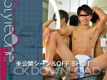 ORWE00074 『Style One Title No.21 Seishiro』未公開シーン&オフショット!!